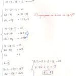 questão 7 ulbra 2012-2